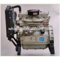 Generator 20kw, Generator 20kw, hergestellt in China
