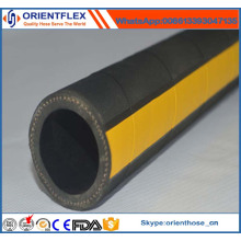 Good Price Flexible Rubber Water Discharge Hose