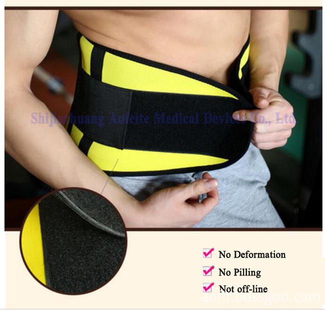 waist band waist belt for back