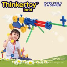 Bloc de construction de jouets créatifs pour les enfants en forme d'arme à feu