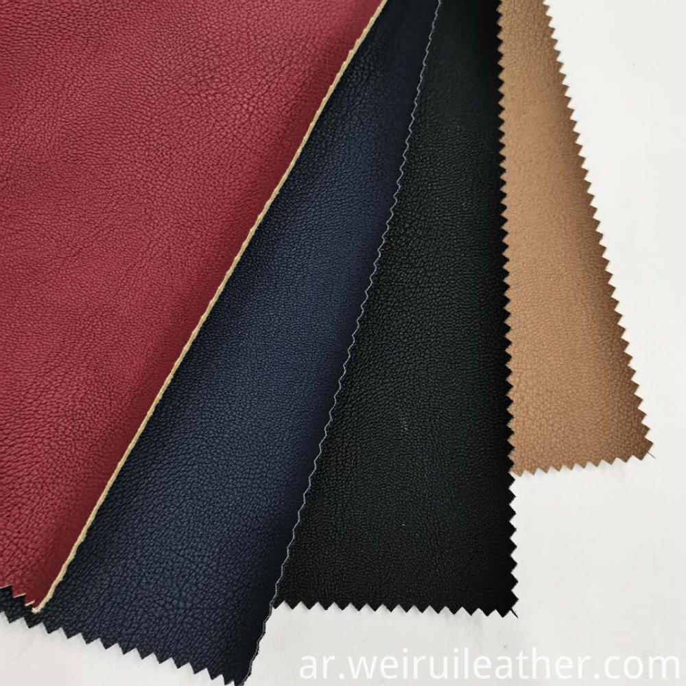 Two Tone Pu Artificial Leather 2