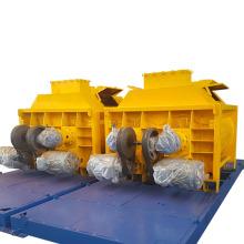 JS2000 electric cement double axle concrete mixer price