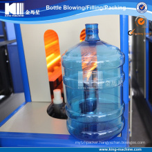 Hot Sale 5 Gallon Blowing Machine