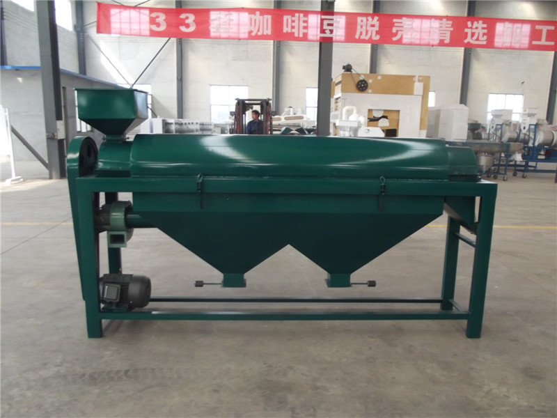 5PJ-5 Bean Polishing Machine