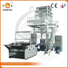 Машина для производства полиэтиленовой пленки Двухслойная соэкструзия (CE)