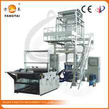 PE Film Blowing Machine Double-Layer Co-Extrusion (CE)