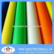 Anping 2015 Горячая сетка из стекловолокна продажи Зеленый цвет