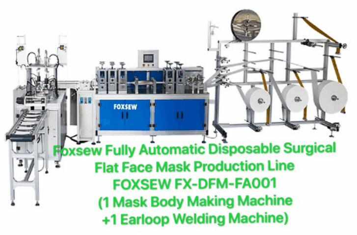 Fully Automatic Disposable Surgical Flat Face Mask Production Line FOXSEW FX-DFM-FA001