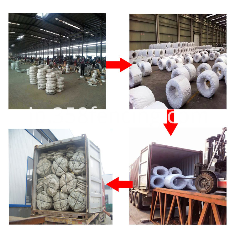 Packing Of Razor Barbed Wire Fence
