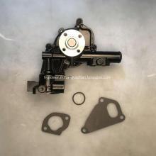 Pompe à eau pour excavatrice compacte AM882090