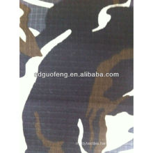 professional Camouflage fabric,Polyester,Polyester/Cotton for army uniform,bag
