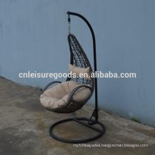 Outdoor patio hot sales PE rattan swing hanging chair