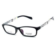Les lunettes optiques Hight Quality Tr90 (5605)