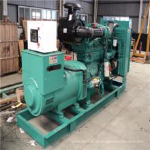 Motor 20kVA-500kVA CUMMINS con generador diesel silencioso