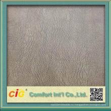 Китайская искусственная кожа для кресла