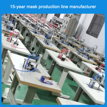 Disposable mask production line