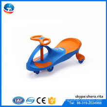 2016 Best selling low price Children Swing Car,PP Baby Swing Car,twist car Kids Swing Car