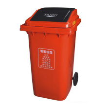 240 Liter Push Outdoor Plastic Dustbin (YW0033)