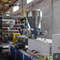 Высокое качество ПВХ/PE/PP деревянная пластичная линия Штранг-прессования