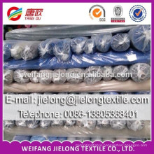 2014 high quality cotton twill stock fabric woven fabric stock lots for garment