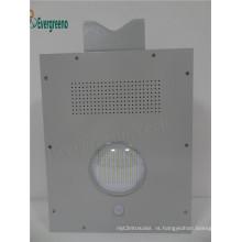 Lámpara de calle solar integrada Solar LED / Luz exterior de jardín LED
