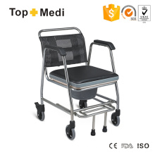 Topmedi Bathroom Safety Equipment Commode with Wheels