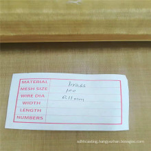 copper mesh for faraday cage or for paper making machine