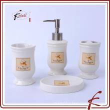 Подарочные наборы для ванной