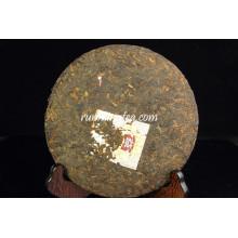 2008 Menghai Dayi 7452 Спелый пуэр (801 партия), 357 г / торт