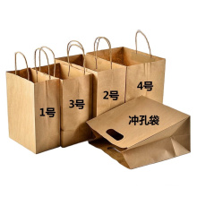 recycled paper bags wholesale best quality offset printing  design