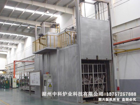 Heat Treatment Furnace For Sale