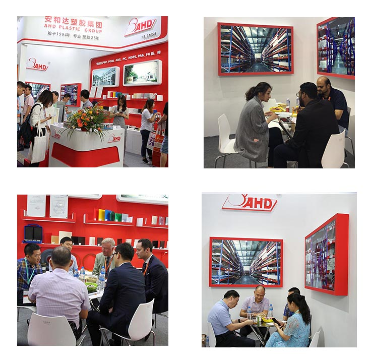 Ahd Exhibition