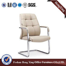Modern High Back Leather Executive Boss Office Chair (HX-NH128C)