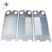 Stainless Steel Heat Exchanger Plate Alfa Laval M10m
