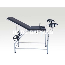 (A-183) Stainless Steel Delivery Bed