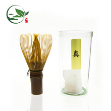 Free Sample Shin Matcha Tea Whisk Bamboo