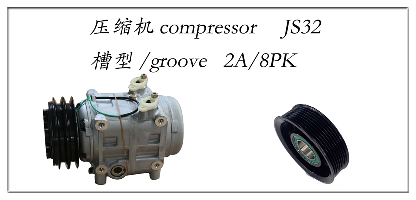 transport refrigeration compressor