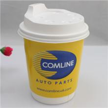 Custom Brand Printed Vending Machine Coffee Paper Cup
