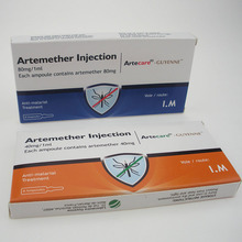 GMP General Curative Antimalaria Medicina Artemethera Inyección 40mg