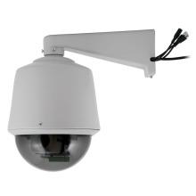 Cámara del IP del CCD de Sony de la Cámara del IP del CCD de la cacerola / de la inclinación 27X del día óptico (IP-510H)