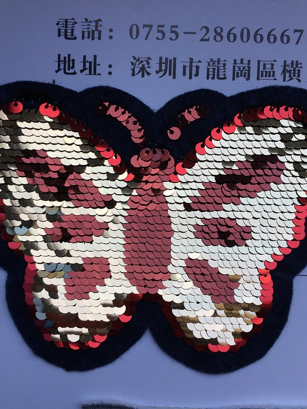 Butterfly Sequin Embroidered