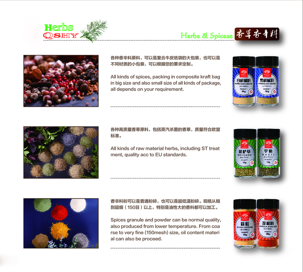 Herbs Series Food Seasoning