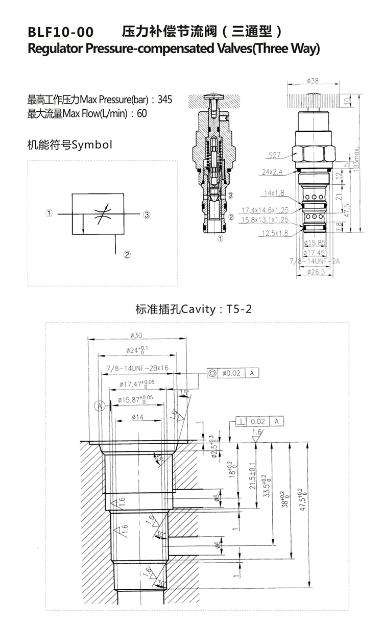 Hydraulic Regulator Pressure compensator three way valve