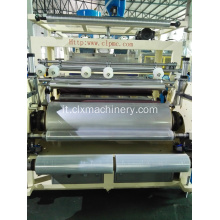 LLDPE Cast Wrapping Film Plant