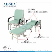 AG-AC001 popularité au prix accompagnant l'équipement de l'hôpital métal accompagner chaise