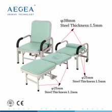 AG-AC001 CE ISO metal frame foldable accompany hospital recliner chair bed