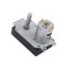 New R&D design 12V small gear motors DC