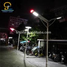 New design led garden light retrofit solar all in one street light