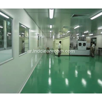 Cleanroom Cosmetics Factory أوروغواي