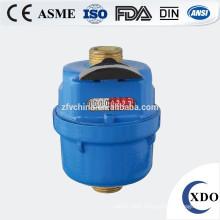 Class C volumetric rotary piston water meter with best price